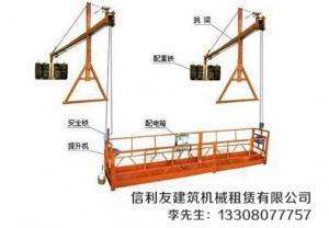 南充吊篮租赁如何延长吊篮的使用寿命?