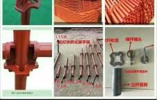 架子管十字紧固件的特点和用途
